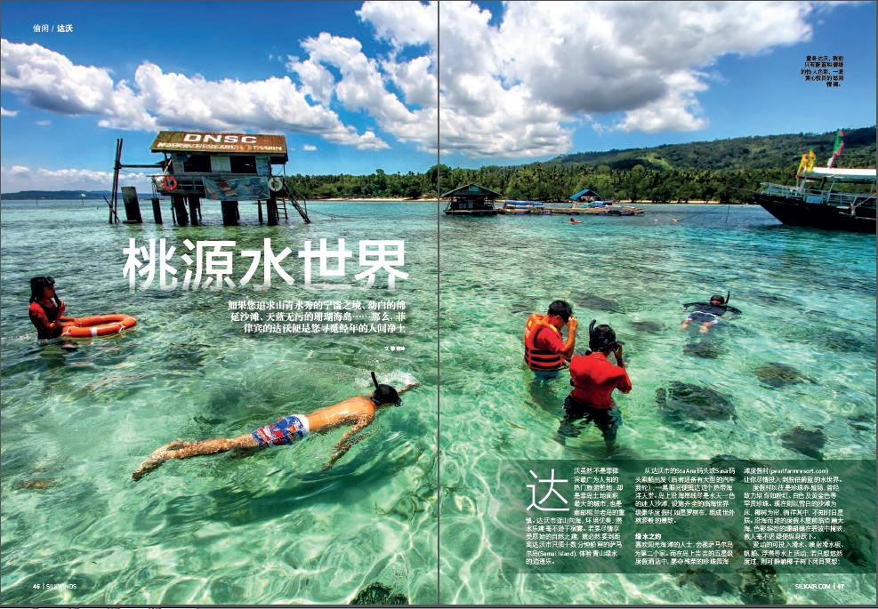 July 2015 issue of Silkwinds Magazine, the Inflight Magazine of Silkair photo spread by Jojie Alcantara